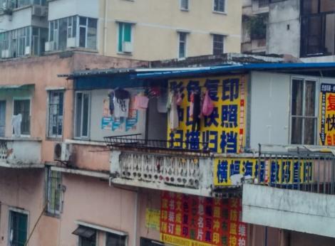 Chinese laundry.jpg