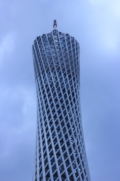 GZ tower.jpg