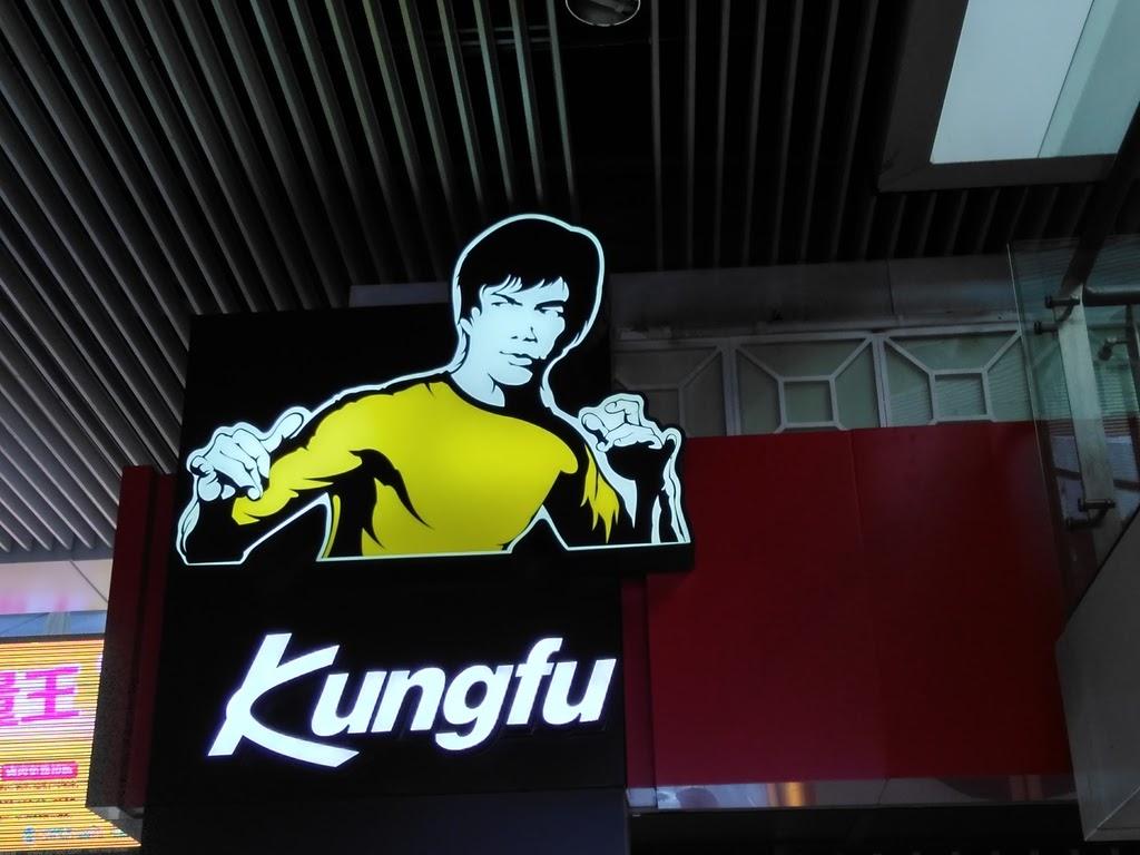 Kungfu.jpg