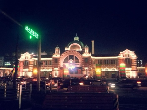 old Seoul station.jpg